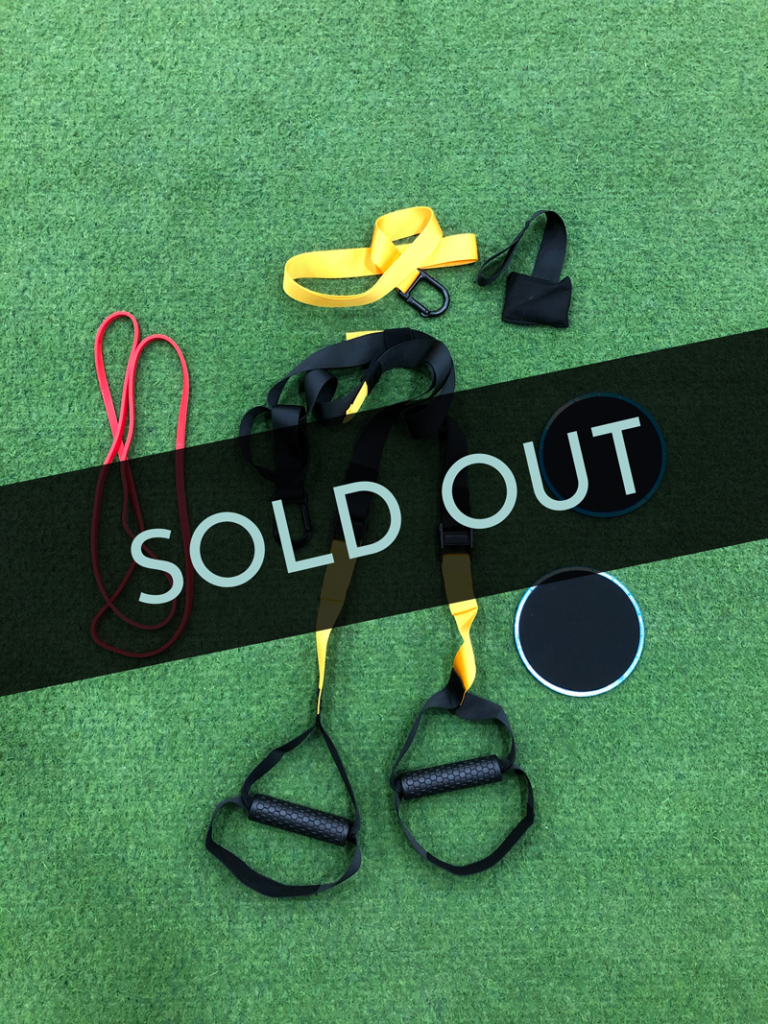 Outrivals-Function-Kit-SOLD-OUT-web